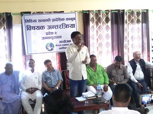 मिडिया मैत्री कानुन निर्माणमा प्रदेश २ सरकार कटिबद्ध