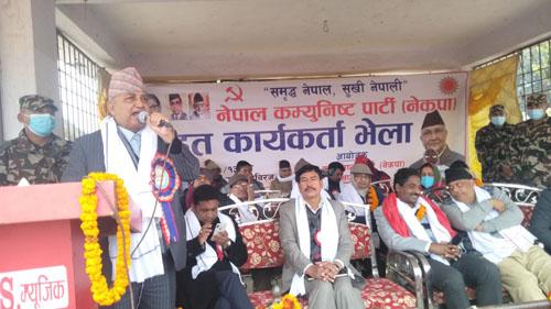 प्रचण्ड र माधव नेपाललाई दुई सर्त पुरा गर्दै पार्टीमा एकताबद्ध हुन उपप्रधानमन्त्री पोखरेलको आह्वान