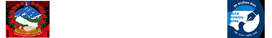 प्रेस काउन्सील नेपालद्वारा डिजिटल हाजिरी अभिलेखीकरण प्रणाली लागू